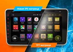 IPS дисплей в INCAR серии Alpha - новый уровень впечатлений