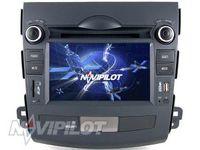 Navipilot Mitsubishi Outlander XL