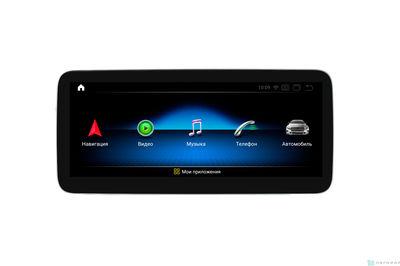 """Штатное головное устройство Parafar для Mercedes Benz CLA (2013-2014) c117 NTG 4.5 экран 10.25"""" дюйма разрешение 1280*480 на Android 10 (PF8311A10CLA)"""