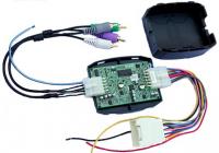 АМР-адаптер TOYOTA, LEXUS (JBL) Intro AMP-TY02
