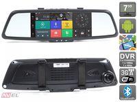 """Зеркало заднего вида AVS0333DVR с сенсорным монитором 7"""", двухканальным видеорегистратором и навигатором на ОС Android"""