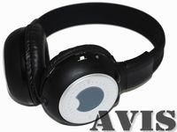 Складные беспроводные автомобильные ИК стерео наушники (двухканальные) AVIS Electronics AVS005HP
