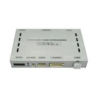 Видеоинтерфейс (транскодер) для BMW E65, E66 (QD)