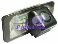 Pleervox PLV-AVG-BW3/5