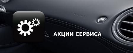 Профессиональная установка автосигнализации и автозвука в Москве