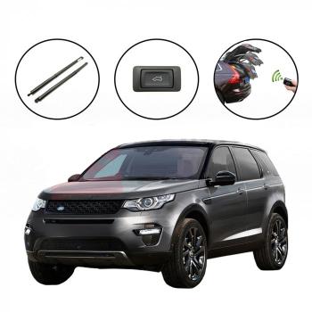 Электропривод багажника Inventcar IV-BG-DS16+ SMARTLIFT (комплект для установки) Land Rover Discovery Sport 2016 - н.в.