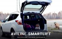 Электропривод багажника Ford Kuga AAALINE SMARTLIFT KGA-16 (комплект для установки)