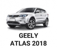 Электропривод багажника GEELY ATLAS AAALINE SMARTLIFT ATL-18 (комплект для установки)