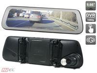 """Зеркало заднего вида AVS0740DVR со встроенным монитором 9.66"""" и двухканальным видеорегистратором"""