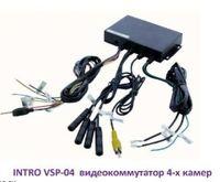 Intro VSP4