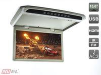 """Потолочный монитор 15,6"""" со встроенным Full HD медиаплеером AVS1507MPP (серый)"""