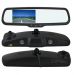 Зеркало заднего вида с видеорегистратором SWAT VDR-HY-21