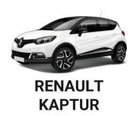 Электропривод багажника Renault Kaptur AAALINE SMARTLIFT KPR-16 (комплект для установки)