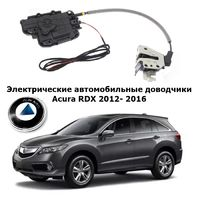 Электрические автомобильные доводчики дверей Acura RDX 2012- 2016 Rulium AA-RL-SUB-HON