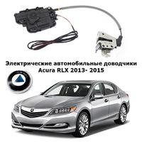 Электрические автомобильные доводчики дверей Acura RLX 2013- 2015 Rulium AA-RL-SUB-HON