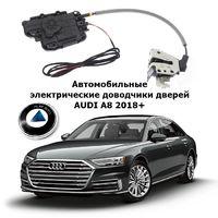 Электрические автомобильные доводчики дверей AUDI A8 2018+ Rulium AA-RL-AUD-A6