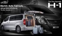 Электропривод багажника  AutoliftTech (комплект для установки) Hyundai H1 - Starex 2009- 2019