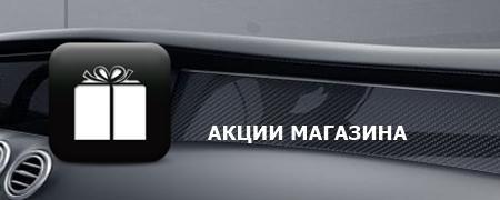 Скидки playauto, получить скидку в Playauto, промокод Playauto.ru